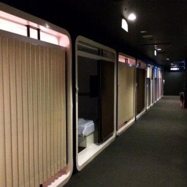 First Cabin at Haneda (HND) airport in Tokyo