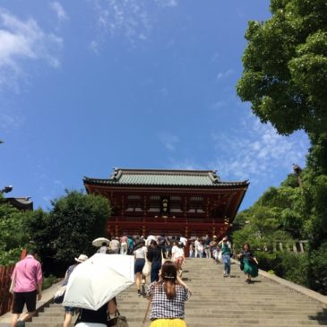A day out in Kamakura and Yokohama
