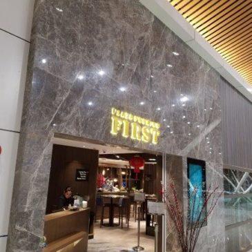 Plaza Premium First Lounge in Kuala Lumpur (KUL)