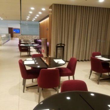 Qatar Airways Arrivals lounge at Hamad International Doha Airport (DOH)