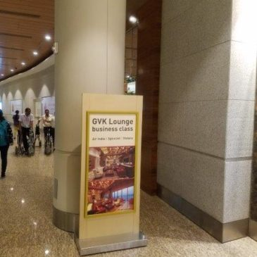 GVK Business Lounge T2 – Domestic Terminal of Mumbai Airport (BOM)