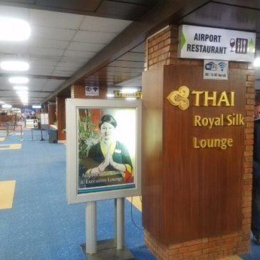 Thai Royal Silk Lounge at Kathmandu (KTM), Nepal